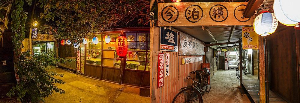 沖縄今帰仁村の居酒屋 北山食堂
