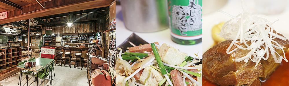 内装にも味にもこだわる 北山食堂 沖縄昭和居酒屋