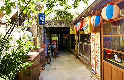北山食堂のご紹介 沖縄今帰仁村居酒屋